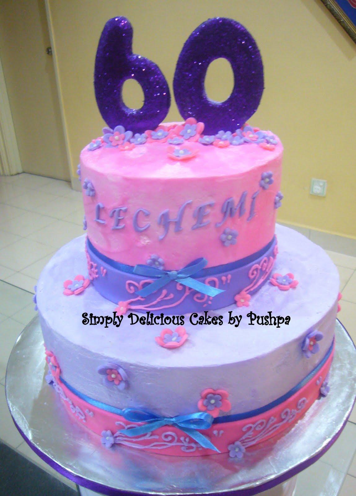 Wendys Birthday Cake