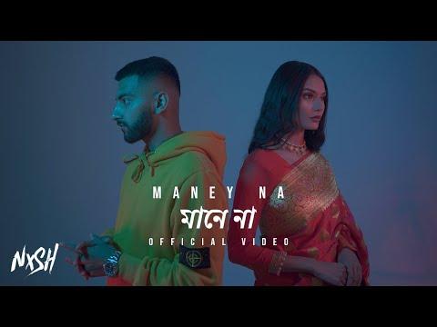 Nish - Maney Na Lyrics ( মানে না) The Homecoming