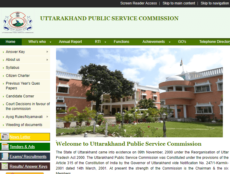 UKPSC Civil Judge Vacancy Increased