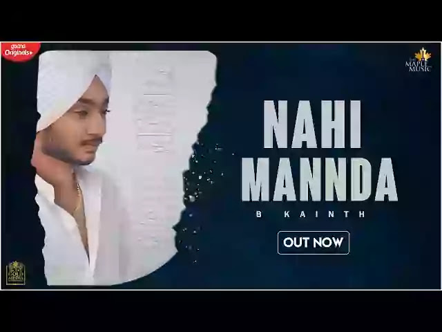 NAHI MANNDA LYRICS - B Kainth | LyricsAnthem