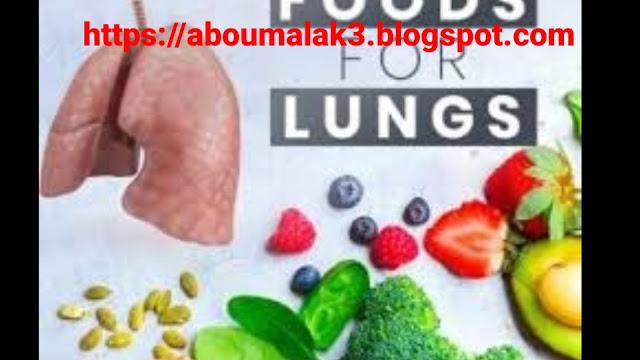 الأطعمة الضرورية للحفاظ على صحة الرئتين
