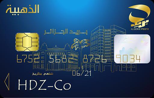 تجديد البطاقة الذهـبية لبريد الجزائر