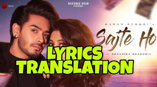 Sajte Ho Lyrics in English | With Translation | – Karan Sehmbi