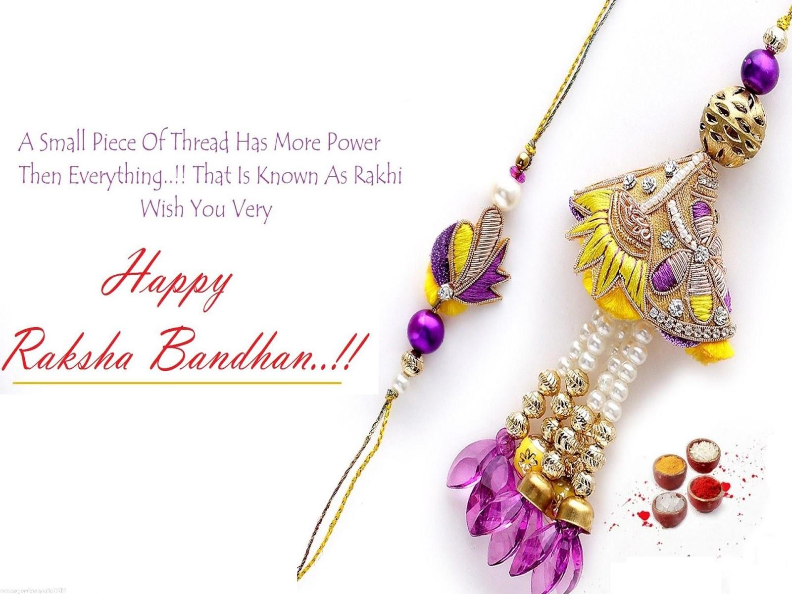 Raksha Bandhan Images Raksha Bandhan Dayy