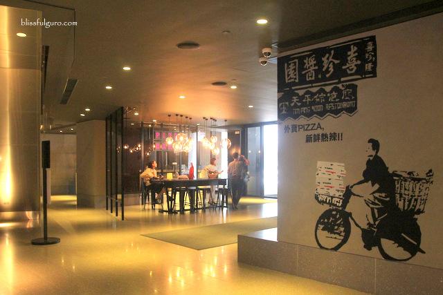 Pentahotel Hong Kong Blog