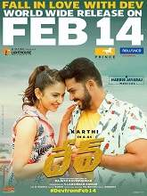 Dev Telugu Full Movie Download Watch Online Free