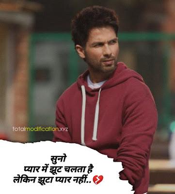 21+ Dard bhari shayari in hindi with pics | heart broken shayari