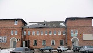 Павлоград. Вул. Соборна, 113