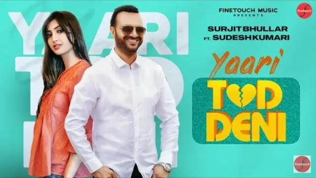 Yaari Tod Deni Lyrics - Surjit Bhullar