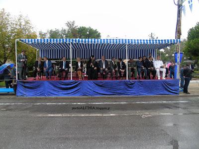 Ενημέρωση για εκπρόσωπο κυβέρνησης και Βουλής στις εκδηλώσεις για τον εορτασμό της 104ης Επετείου της Απελευθέρωσης της πόλης της Κατερίνης από τον τουρκικό ζυγό