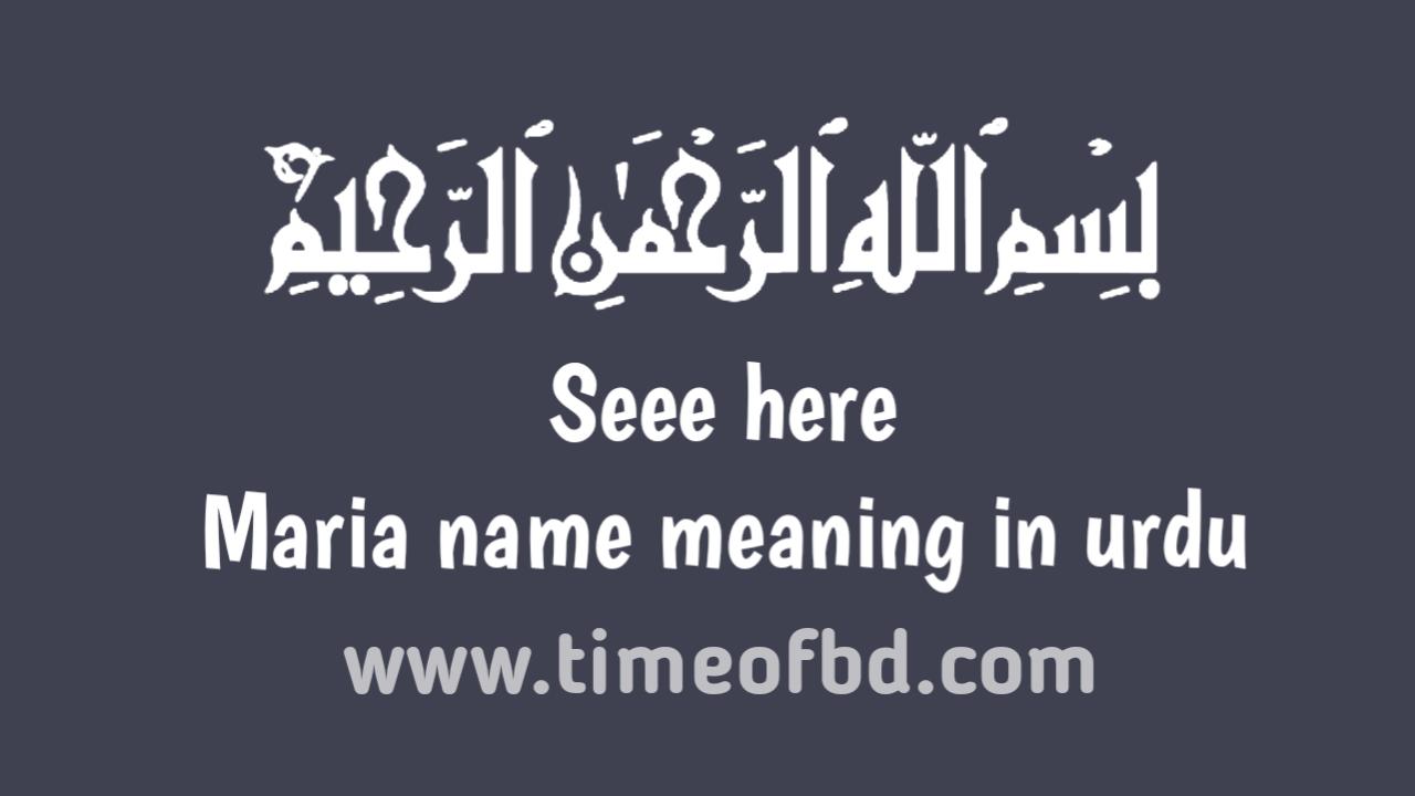 Maria name meaning in urdu, ماریا نام کا مطلب اردو میں ہے