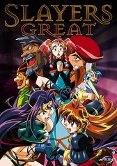 Slayers (Los Justicieros) Pelicula 03 - Great