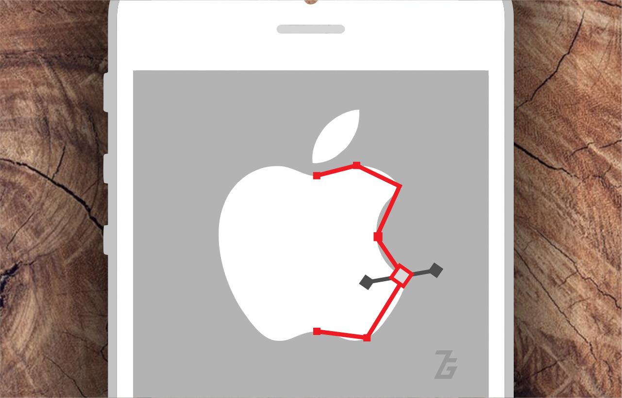 Cara Membuat Logo Apple Dengan Corel Draw