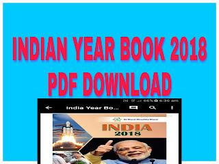 Indian yearbook pdf 2018-free download