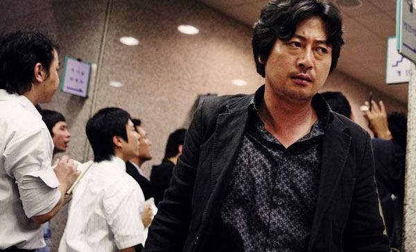 Review: THE CHASER 추격자 (2008)