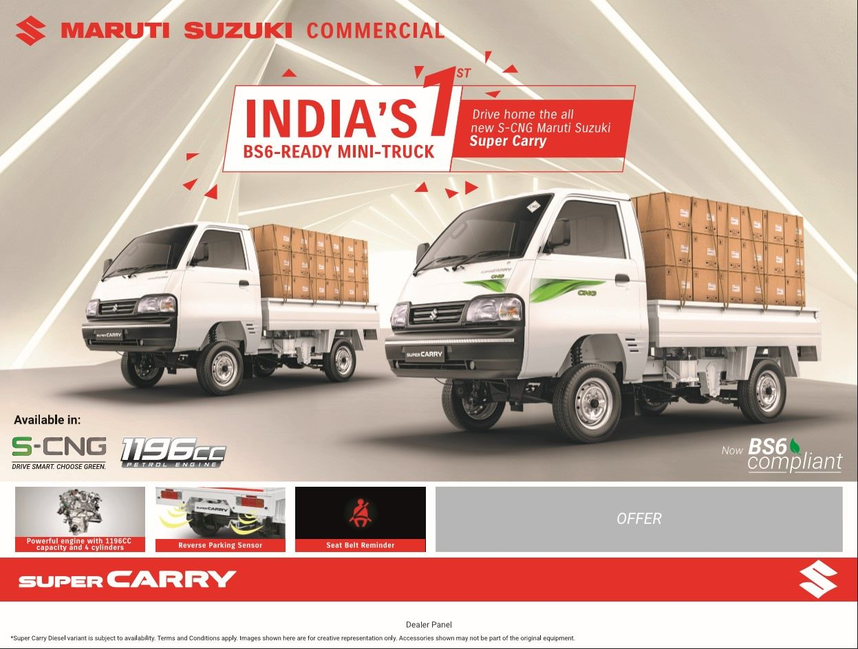 Chennai Press News Country S First Petrol Bs6 Compliant Lcv Maruti Suzuki Super Carry Introduced In Bs6 S Cng