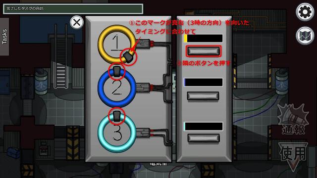 ディストリビューターを調整するタスク説明画像