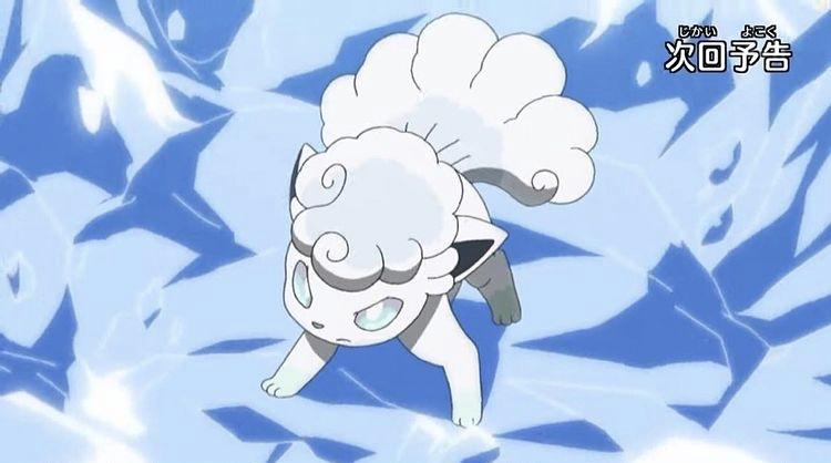 Best Ice Type Pokemon Nicknames