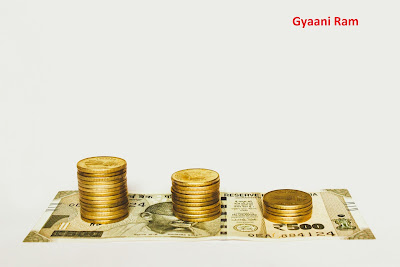 मुद्रा का अवमूल्यन / डीवैल्युएशन ऑफ मनी किसे कहते हैं? | What is the De-valuation of Money? | Commenly Asked Questions in Govt Jobs exams | Indian Economy