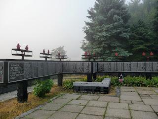 Авдіївка. Донецька обл. Військовий меморіал