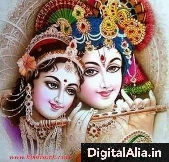 50 Best Lord Krishna Images HD, God Radhe Krishna Photos