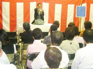 三遊亭楽春落語会「落語で笑ってリフレッシュ!」