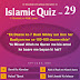 Islamic Quiz 29