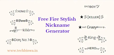 Best Free Fire Nicknames list 2021, free fire name generator online, nickname for free fire
