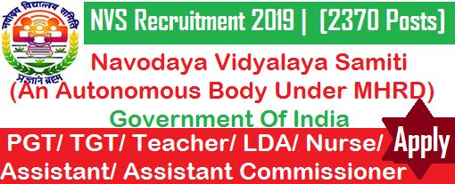 Navodaya Vidyalaya Samiti (NVS) Recruitment 2019