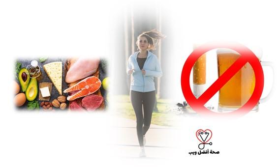 خمسة عوامل لحياة خالية من الأمراض المزمنة