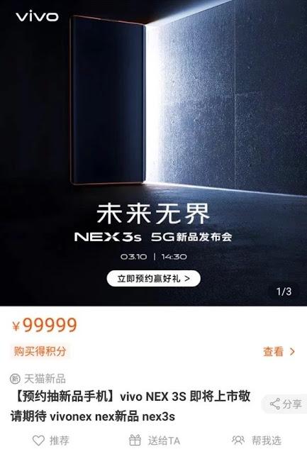 Vivo NEX 3S 5G akıllı telefon 10 Mart'ta resmen piyasaya sürülecek!