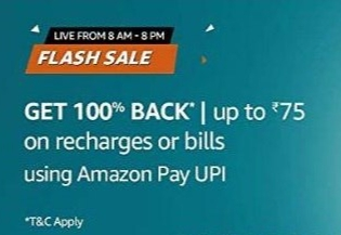 Amazon Flash Sale Get 100% Cashback Up to Rs.75 For Selected Users