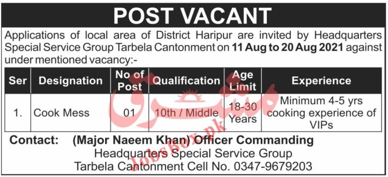 Pakistan Army Jobs Latest – HQs Special Service Group Tarbela Cantt Jobs