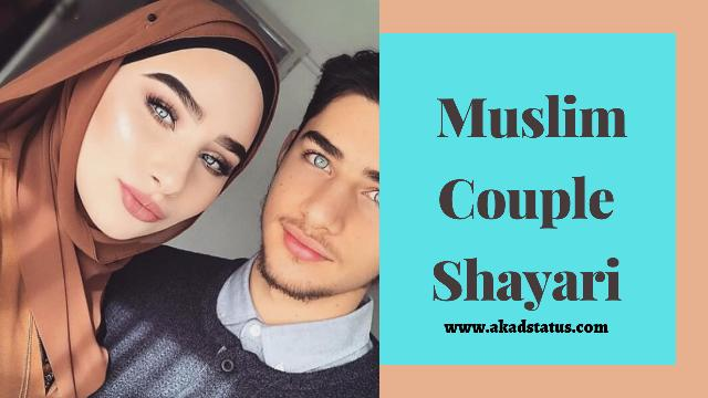 Muslim Couple Shayari