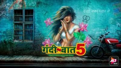 Gandii Baat Season 5 Web Series (2020) Hindi Free Download