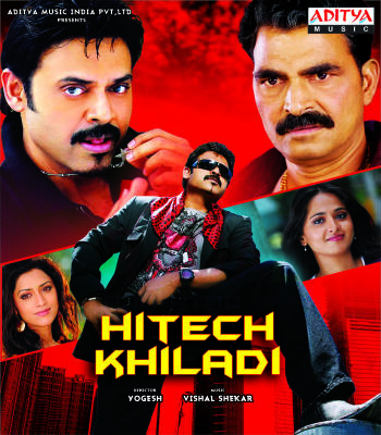 Hitech Khiladi 2012 Hindi Dubbed 720p HDRip 1GB south indian movie hitech khiladi hindi dubbed 720p hd web rip free download or watch online at https://world4ufree.ws