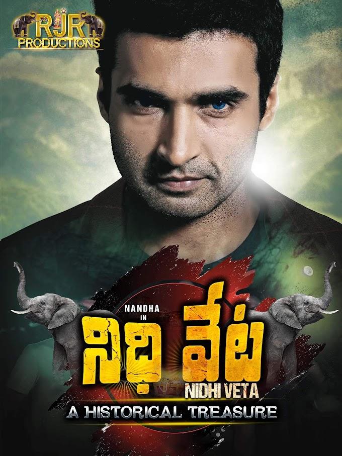 Nidhi Veta 2020 Telugu Movie 480p HDRip ESubs 400MB