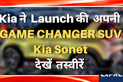 Kia SONET Launched Today