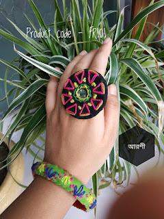 Finger Ring[আংটি]