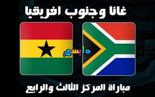 جنوب افريقيا يحصل على بطاقة التأهل لطوكيو وبرونزية البطولة