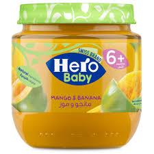 سعر ودواعي استعمال هيرو بيبي hero baby مكمل غذائي