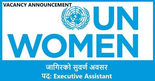 UN Women Vacancy Notice