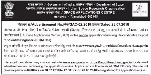 ISRO Scientists / Engineers Recruitment - 2018