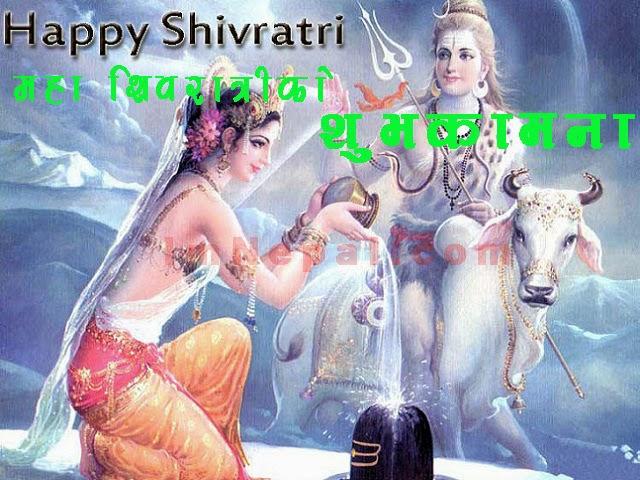 happy+shivaratri+2