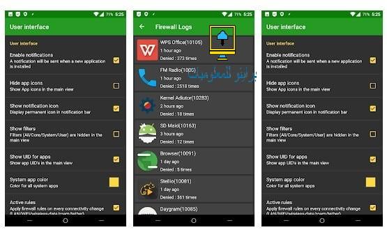 أفضل 10 تطبيقات مجانية لجدار الحماية لنظام Android في عام 2021