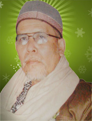 Biografi Singkat KH. Achmad Faqih Muntaha Bin Muntaha Al Hafidz