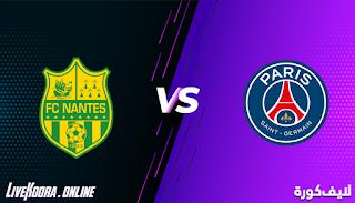 مشاهدة مباراة نانت وباريس سان جيرمان بث مباشر بتاريخ 31-10-2020 في الدوري الفرنسي
