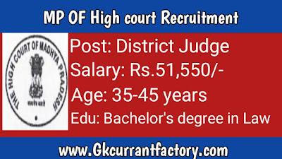 Madhya Pradesh of HC District Judge Recruitment, Madhya Pradesh of HC Recruitment
