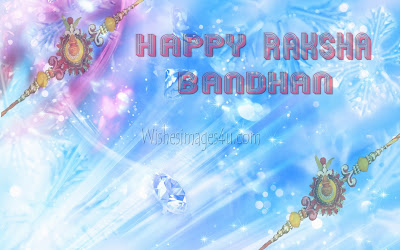 Raksha Bandhan 3D Wallpapers Download Free 2019