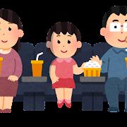 映画を見ている人のイラスト(家族)